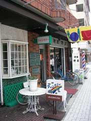 カフェ・レストラン 「ファンタジー」_b0054727_0343994.jpg