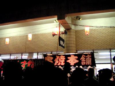 川口たたら祭りの花火_a0028451_1435770.jpg