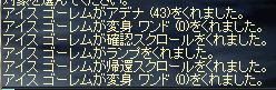 e0033356_23332720.jpg
