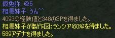 a0030061_16203320.jpg