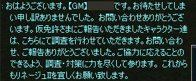 a0030061_16214563.jpg