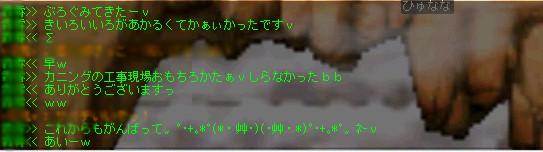 e0022574_2111793.jpg