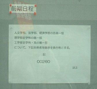 a0036476_0223211.jpg