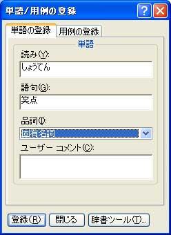 d0029376_18283021.jpg