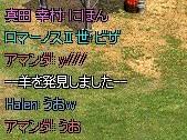 c0067785_2224717.jpg