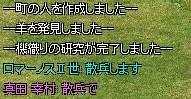 c0067785_22444939.jpg