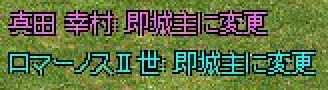 c0067785_2317256.jpg
