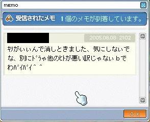 d0062806_2481988.jpg