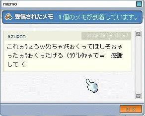 d0062806_2525486.jpg