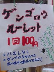b0026408_1752623.jpg