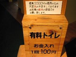 b0046210_1053949.jpg