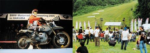 [report]BMW Motorrad Bikermeeting 2005_e0018342_12264510.jpg