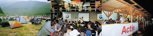 [report]BMW Motorrad Bikermeeting 2005_e0018342_12273683.jpg