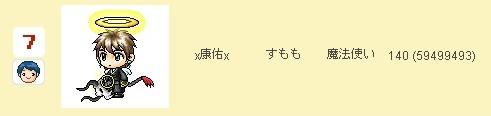 e0017153_1853558.jpg