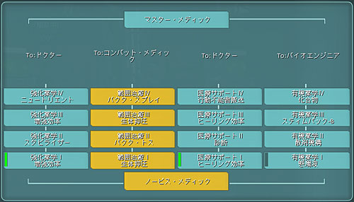 b0008658_141598.jpg