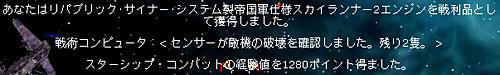b0008658_15343668.jpg