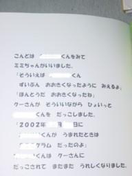 d0000459_1744862.jpg