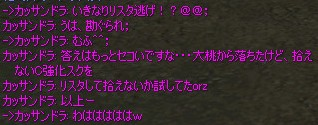 a0030061_1517029.jpg