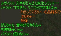 a0030061_1519761.jpg