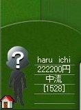 c0075273_2336527.jpg