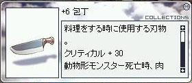 c0009992_1462020.jpg