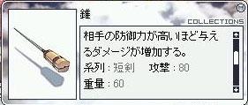 c0009992_7572561.jpg