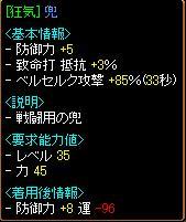 e0018597_230919.jpg
