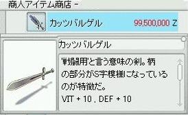 d0055099_10341880.jpg