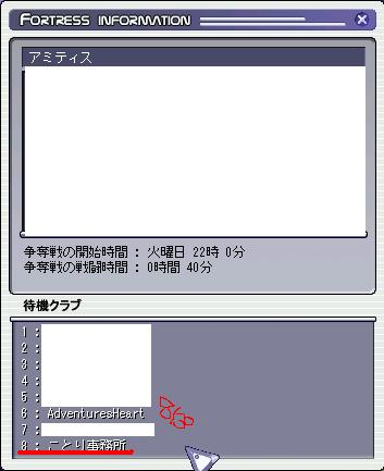c0064109_410799.jpg