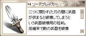 d0065521_835035.jpg