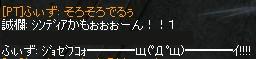d0035829_057556.jpg