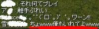 e0021537_19133575.jpg