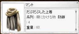 a0020354_1581211.jpg