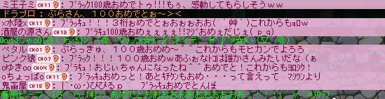 e0025255_22474035.jpg
