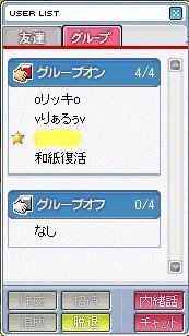 e0042281_1374942.jpg