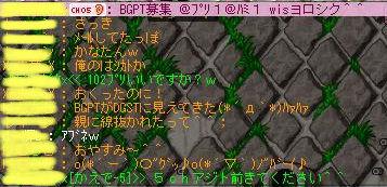 e0042281_4123630.jpg