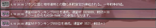 b0028685_23121557.jpg