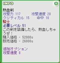 b0023589_0342937.jpg
