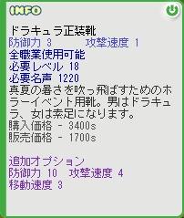 b0023589_0344088.jpg