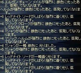 a0027896_142237.jpg