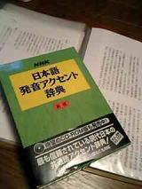 b0070797_0181188.jpg