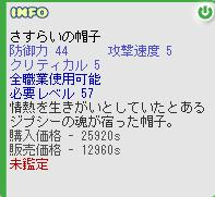 b0027699_6382376.jpg