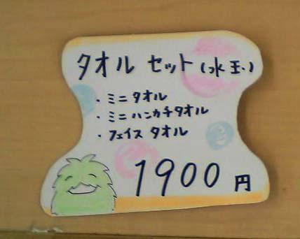 d0063299_19151543.jpg