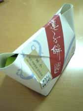 b0058108_222652.jpg