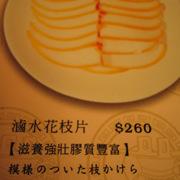 c0064534_9265940.jpg