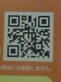 b0036439_0243872.jpg