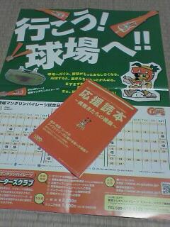 b0036439_0243892.jpg