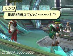 b0051940_0193838.jpg