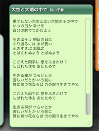 c0063348_21405610.jpg