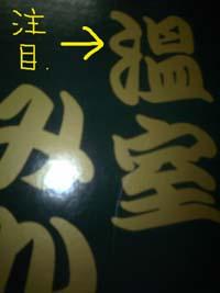 c0023449_1533532.jpg